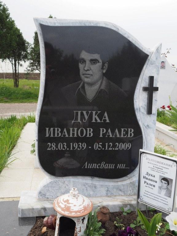 паметници Бургас
